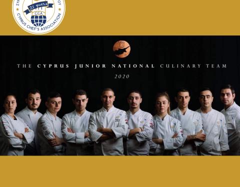Οι ομάδες του Συνδέσμου Αρχιμαγείρων Κύπρου έτοιμες για τους Ολυμπιακούς στη Στουτγκάρδη - Κεντρική Εικόνα