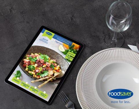 Foodlovers' Inspirations: Μια καινοτόμος ηλεκτρονική έκδοση για τους λάτρεις του καλού φαγητού  - Κεντρική Εικόνα