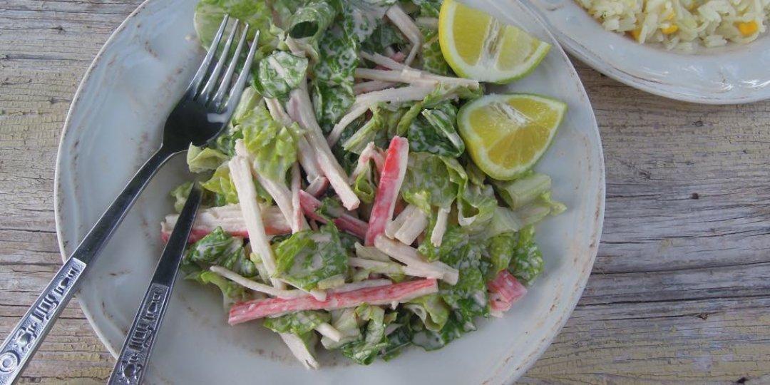 Σαλάτα με σουρίμι και κόκτειλ σως - Images