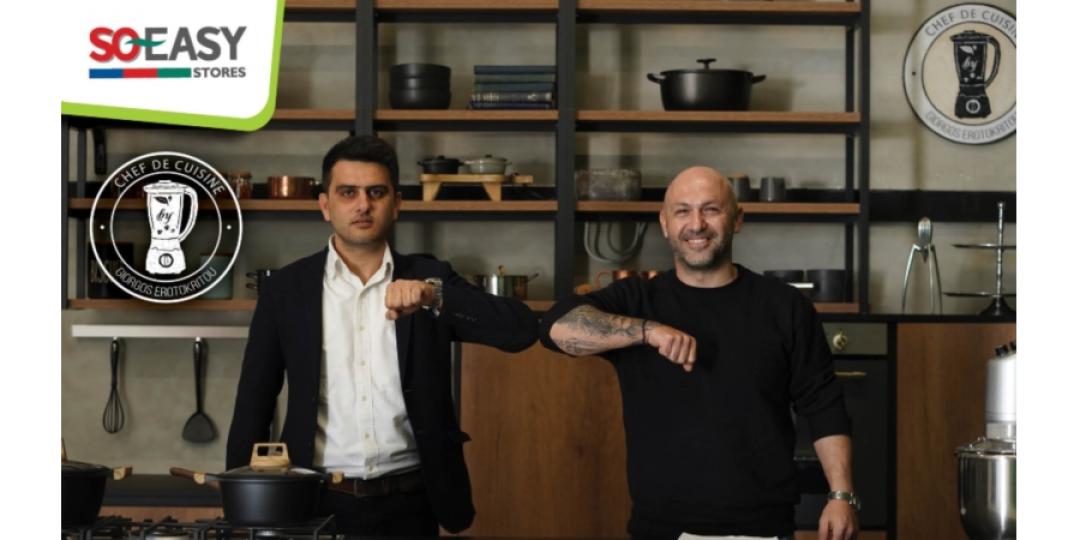 Ο Chef Γιώργος Ερωτοκρίτου σε συνεργασία με τα So Easy Stores, φτιάχνει So Easy Food - Κεντρική Εικόνα