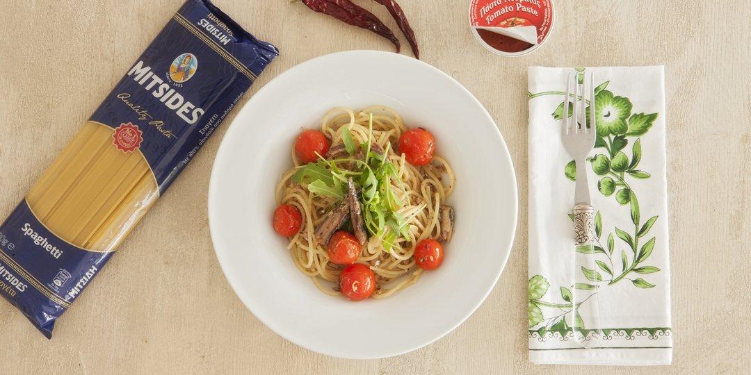 Σπαγγέτι με σαρδέλες, ντοματίνια και ρόκα - Images