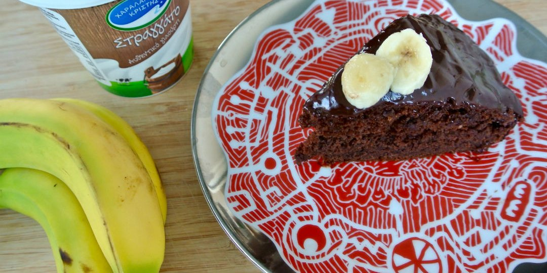 Κέικ σοκολάτας με γιαούρτι Χαραλαμπίδης Κρίστης στραγγάτο - Images