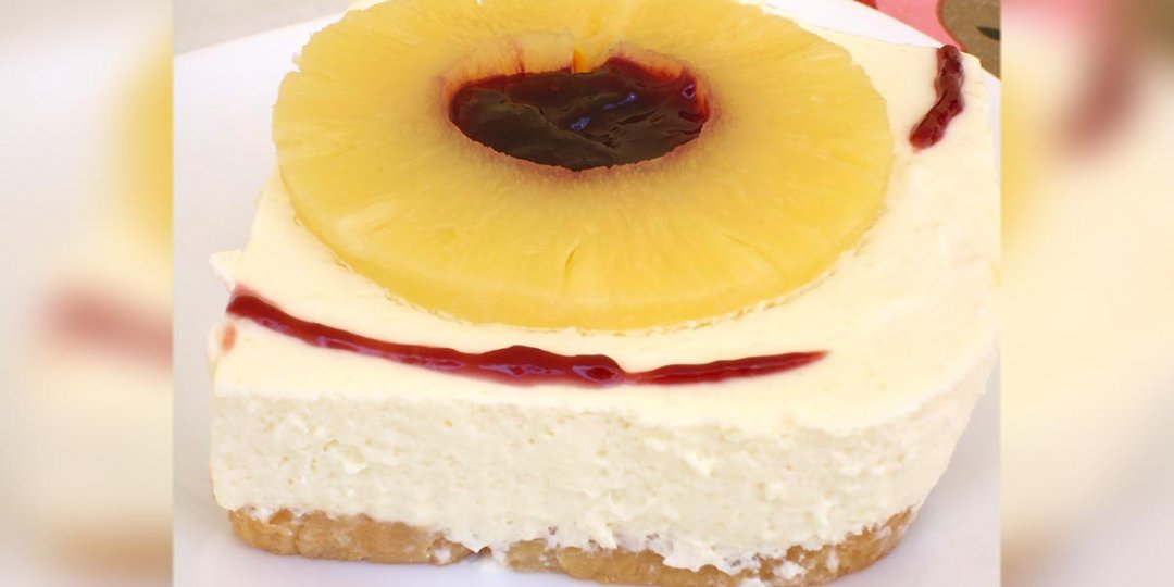 Γλυκό με γιαούρτι και ανανά Del Monte Gold - Images
