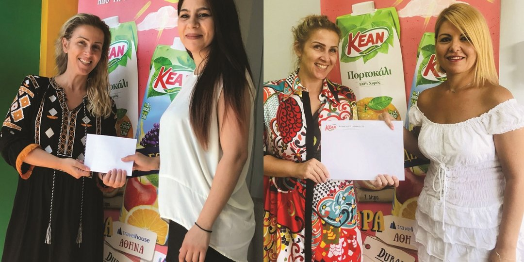 My happiest moments: Ο μεγάλος καλοκαιρινός διαγωνισμός από την ΚΕΑΝ συνεχίζεται και μοιράζει απίστευτα δώρα - Κεντρική Εικόνα