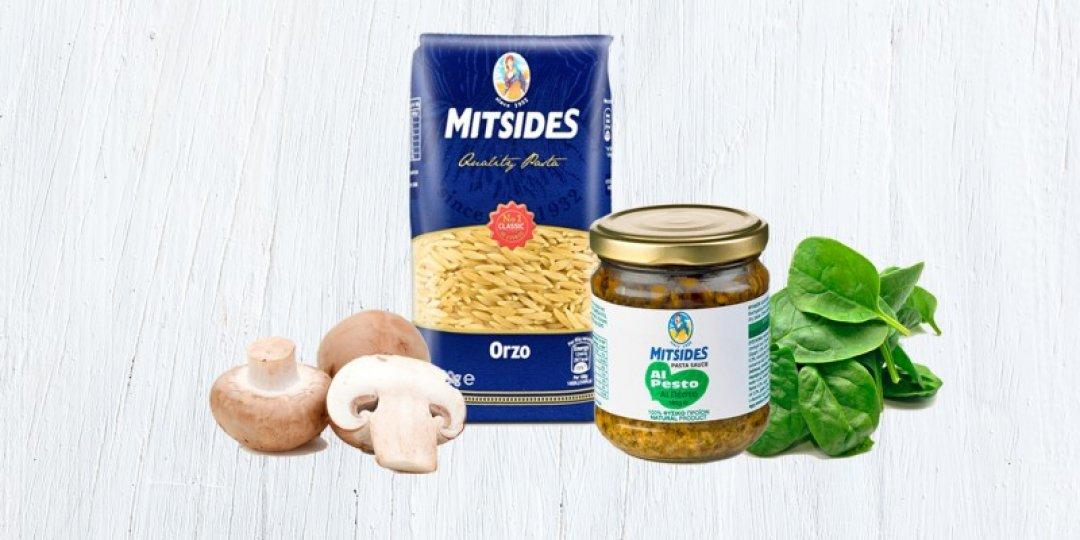 Κριθαρότο με μανιτάρια, σπανάκι και πέστο - Images