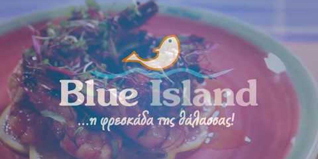 Γαρίδες Blue Island στο φούρνο με βούτυρο και λεμόνι - Κεντρική Εικόνα