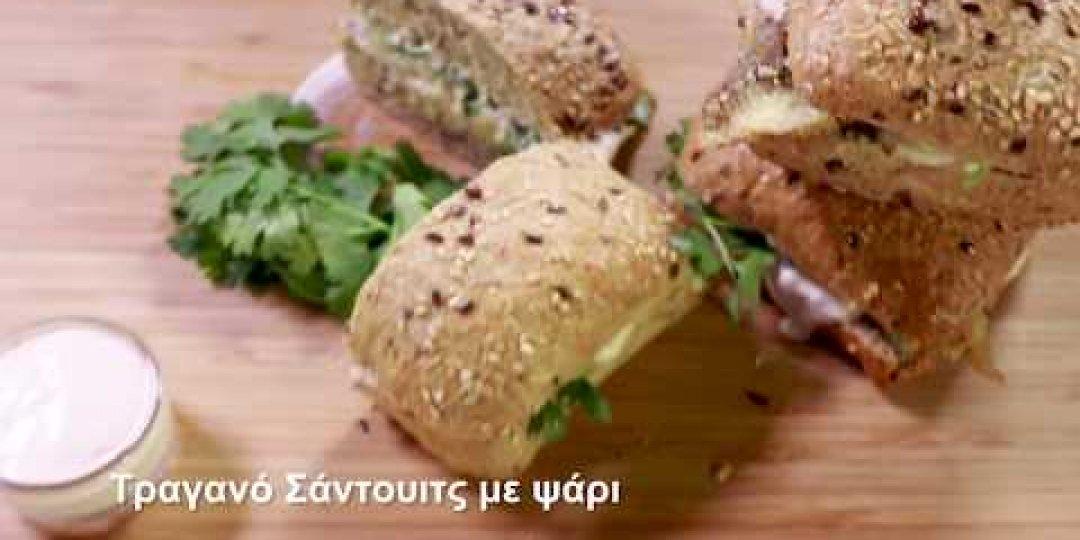 Τραγανό Σάντουιτς με ψάρι Blue Island (video) - Κεντρική Εικόνα