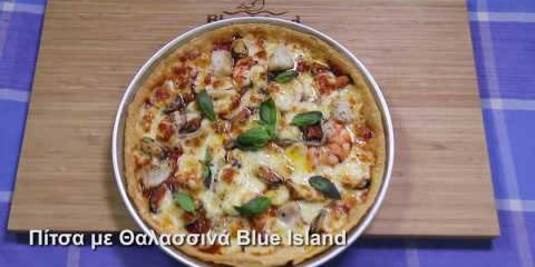 Φανταστική πίτσα με θαλασσινά Blue Island (video) - Κεντρική Εικόνα