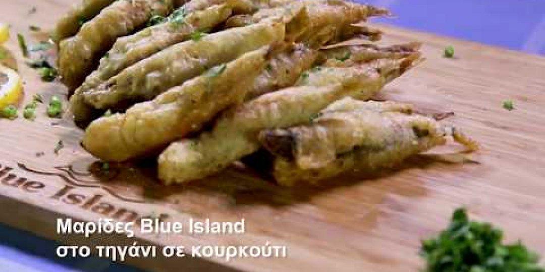 Μαρίδες Blue Island στο τηγάνι σε κουρκούτι (video) - Κεντρική Εικόνα