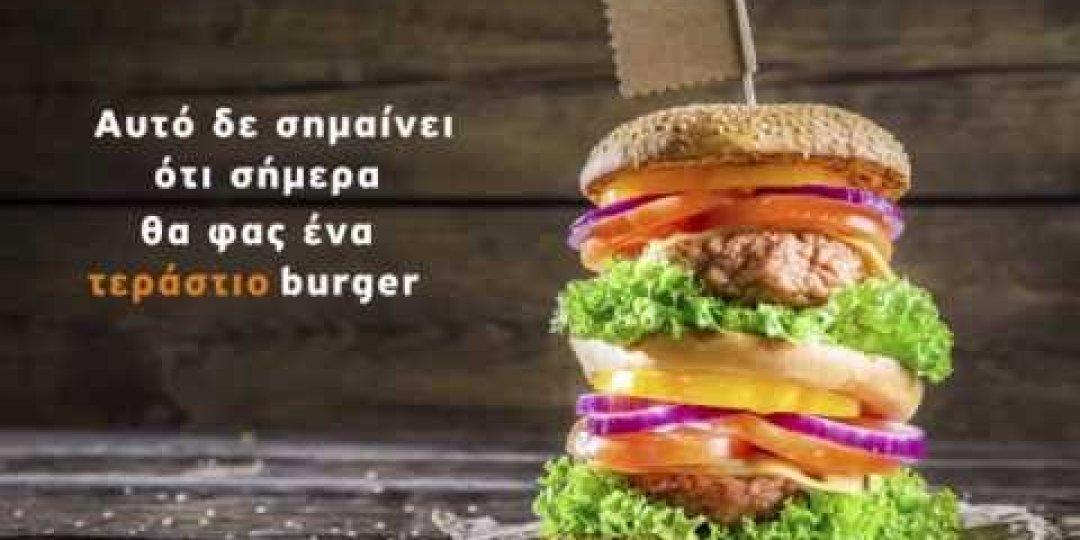 16 Οκτωβρίου: Ημέρα Διατροφής - Κεντρική Εικόνα