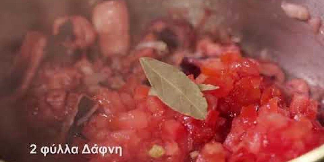 Ρεβίθια φούρνου κοκκινιστά με χταπόδι Blue Island (video) - Κεντρική Εικόνα
