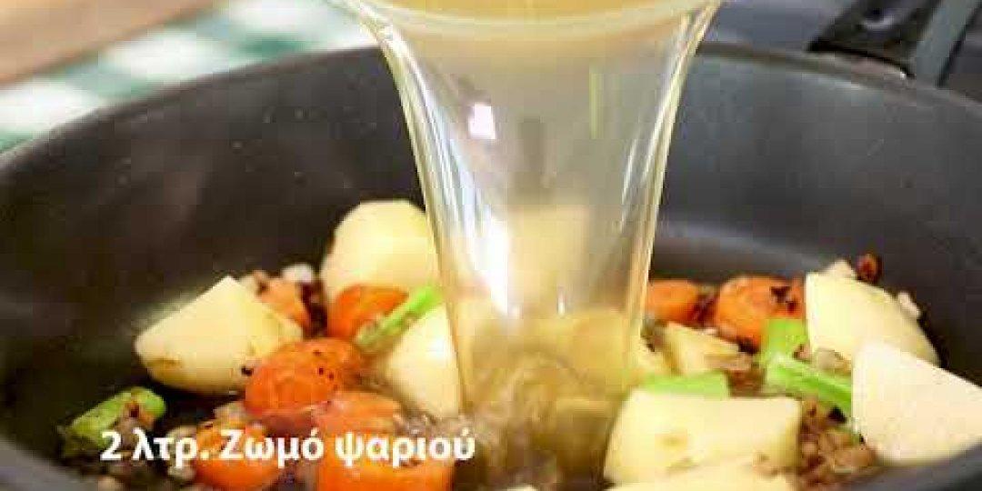Ψαρόσουπα με Λαχανικά και Μπακαλιάρο από  Blue Island - Κεντρική Εικόνα