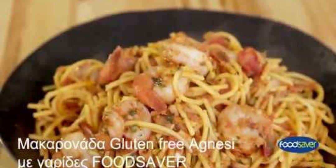 Μακαρονάδα Gluten free Agnesi με γαρίδες FOODSAVER - Κεντρική Εικόνα