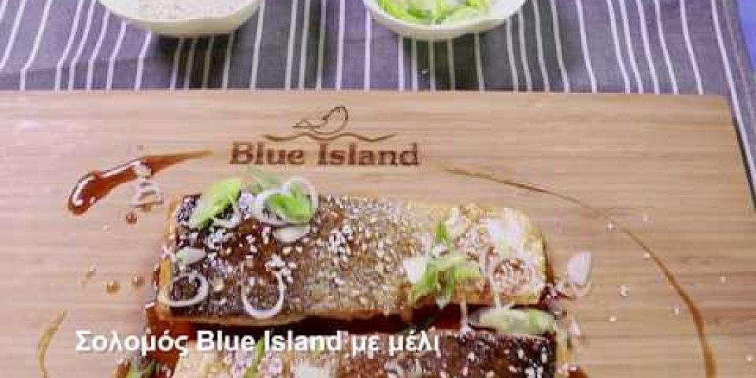 Σολομός Blue Island με μέλι (video) - Κεντρική Εικόνα