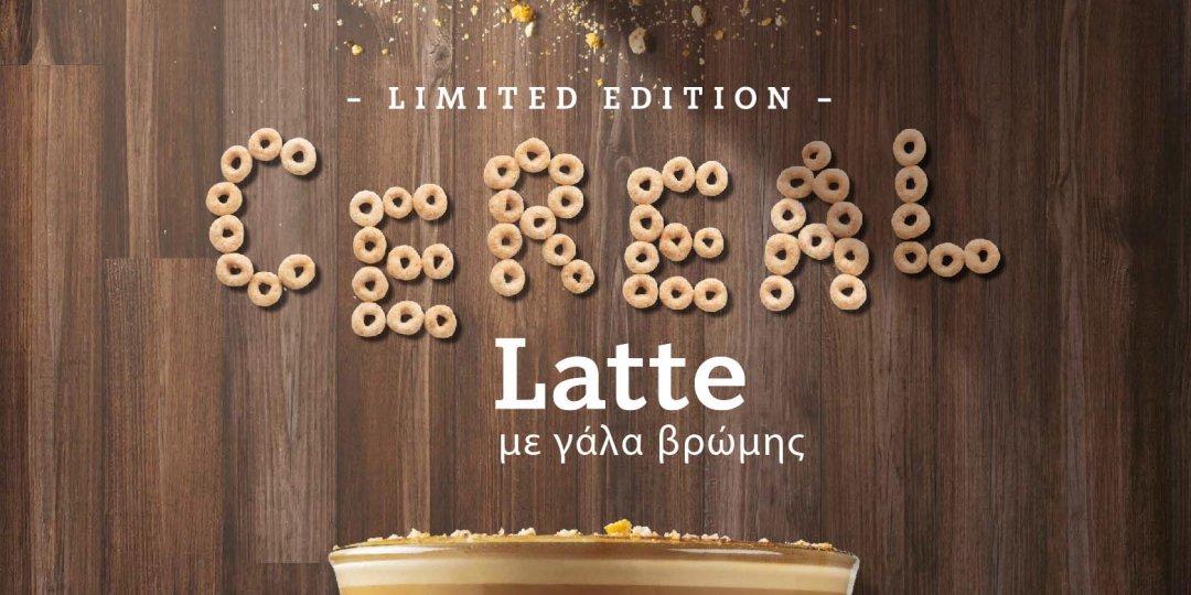 Εξαιρετικά απαλό αλλά με ένταση το νέο χαρμάνι Starbucks® Blonde Roast - Κεντρική Εικόνα