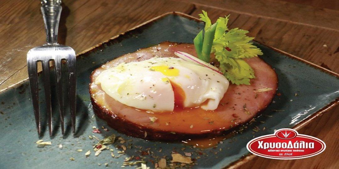 Νόστιμο Brunch με Γκάμον ΧρυσοΔάλια και αυγό ποσέ - Images