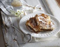Κολοκυθόπιτα γλυκιά  - Images