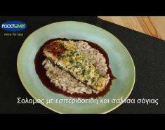 Σολομός FOODSAVER μαριναρισμένος με εσπεριδοειδή και σάλτσα με μέλι και σόγια Συνοδεύετε με ριζότο μανιταριών ARDO  - Images